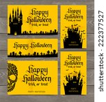vector set of yellow cards with ... | Shutterstock .eps vector #222377527