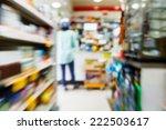 blurry convenience store shot... | Shutterstock . vector #222503617