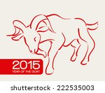 new year graphic design  ... | Shutterstock .eps vector #222535003