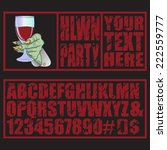 halloween party flyer with... | Shutterstock .eps vector #222559777