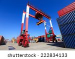 container yard | Shutterstock . vector #222834133