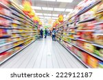 supermarket aisle motion blur | Shutterstock . vector #222912187