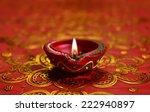 a decorative diwali lamp... | Shutterstock . vector #222940897