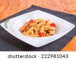 pasta and eggplant  | Shutterstock . vector #222981043