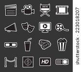 cinema icon   Shutterstock .eps vector #223018207