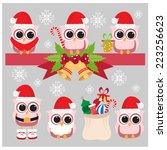christmas owls set. vector | Shutterstock .eps vector #223256623