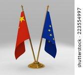 double table flag  partnership... | Shutterstock . vector #223554997