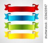 vector ribbons set | Shutterstock .eps vector #223623547