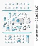 medical infographic elements.... | Shutterstock .eps vector #223633627