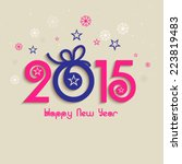 Beautiful Text 2015 Decorated...