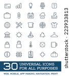 30 universal icons set for all... | Shutterstock .eps vector #223933813