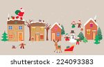 happy christmas | Shutterstock .eps vector #224093383