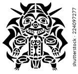 cheerful samurai | Shutterstock .eps vector #224097277