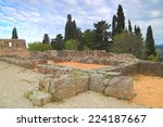 Small photo of Ancient walls of the oracle of the dead at Ephyra, Greece