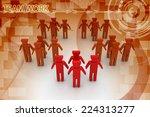 3d people   men  person in team.... | Shutterstock . vector #224313277