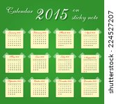 calendar 2015 on sticky note ...