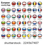 shiny web buttons with european ... | Shutterstock . vector #224567407