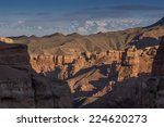 canyon in central asia | Shutterstock . vector #224620273