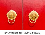 Red Wooden Door In Chinese...