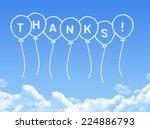 Cloud Shaped As Thank Message