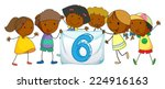 illustration of a flashcard... | Shutterstock .eps vector #224916163