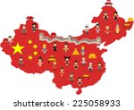 China Map With Chinese Happy...