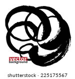 black ink abstract squiggle... | Shutterstock .eps vector #225175567