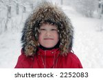 portrait of smiling young boy... | Shutterstock . vector #2252083