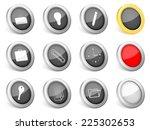 3d icons office on white... | Shutterstock . vector #225302653