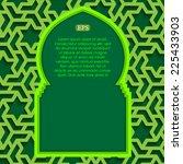 arabic islamic pattern arch... | Shutterstock .eps vector #225433903