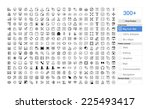 set of 300 plus pixel perfect... | Shutterstock .eps vector #225493417