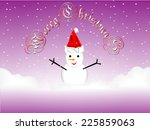 christmas greeting card. merry... | Shutterstock .eps vector #225859063