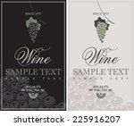 set of vector labels for wine... | Shutterstock .eps vector #225916207