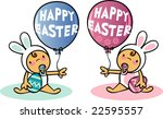 babies disguised of rabbits of...   Shutterstock .eps vector #22595557