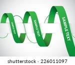 green business template. vector ... | Shutterstock .eps vector #226011097