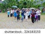 loei  thailand  october 25  a...   Shutterstock . vector #226183153