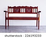 wood chair in house | Shutterstock . vector #226193233