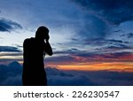 photographer silhouette at...   Shutterstock . vector #226230547