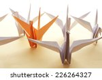 Individuality Concept. Origami...