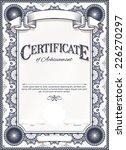 diploma or certificate blank... | Shutterstock .eps vector #226270297