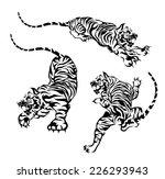 oriental tiger | Shutterstock .eps vector #226293943