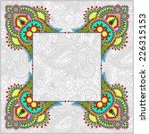 floral frame  ethnic ukrainian... | Shutterstock .eps vector #226315153