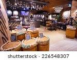 taipei  taiwan  october 18 ... | Shutterstock . vector #226548307