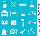 car service icon set. auto... | Shutterstock .eps vector #226553317