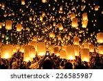 chiang mai thailand   october... | Shutterstock . vector #226585987