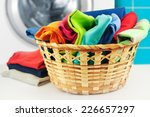 pile of colorful clean clothes... | Shutterstock . vector #226657297