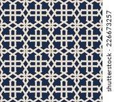 simple elegant white pattern on ... | Shutterstock .eps vector #226673257