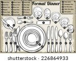setting place formal placemat.... | Shutterstock .eps vector #226864933
