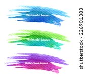 watercolor banner | Shutterstock .eps vector #226901383