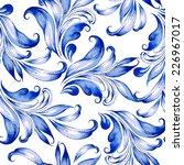 vector floral watercolor... | Shutterstock .eps vector #226967017